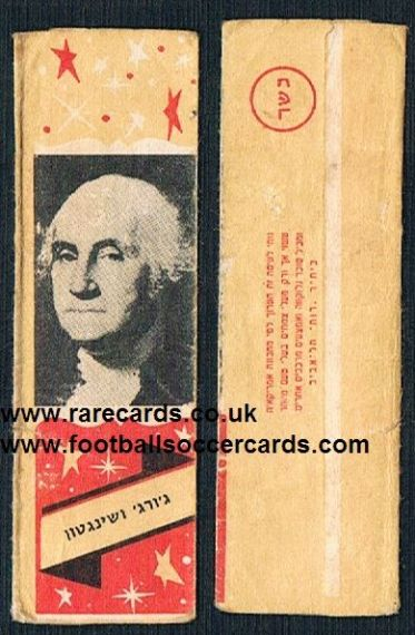 1950s USA George Washington gum wrapper Judaica  Israel United States 1st president Unela pam pam